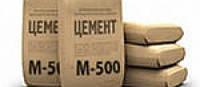 Цемент Днепропетровск М500, 25, 50 кг