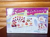 Музыкальная-розвивающая игрушка орган