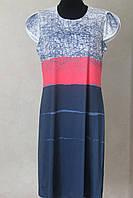 Платье женское с абстрактным узором - 2, фото 1