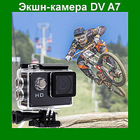 Экшн камера для экстремальной съемки DV A7 HD 720p!Опт