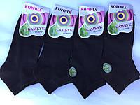 Женские носки бамбук КОРОНА  37-42 черные