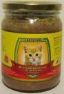 Леопольд Мясные деликатесы с птицей консервы для котов 500 гр