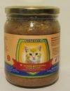 Леопольд Мясные деликатесы с сердцем, печенью и курицей консервы для котов 500 гр