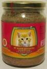 Леопольд Мясные деликатесы с индейкой консервы для котов 500 гр
