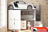 Детская кровать-чердак Bed-Room Audi, серия Бренд 1700*800, бесплатная доставка в Ваш город