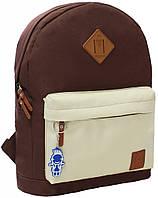 Рюкзак Bagland Молодежный W/R 17 л. Коричневый/бежевий (00533662)