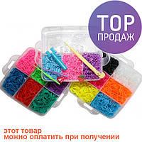 Набор для плетения Rainbow Loom Bands, 4200 резиночек, трехъярусный / Резинки для плетения браслетов