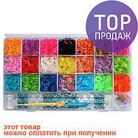 Набор для плетения Rainbow Loom Bands, 5200 резиночек в пластиковом боксе / Резинки для плетения браслетов