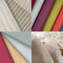 Разновидности и описание тканей для одежды