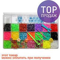 Набор для плетения Rainbow Loom Bands, 4200 резиночек / Резинки для плетения браслетов