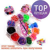 """Набор резинок для плетения """"Ромашка"""", 700 шт. / Резинки для плетения браслетов"""