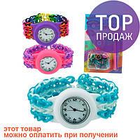Резинки для плетения браслетов + часы, Loom Bands Watch (2 крючка) / Резинки для плетения браслетов