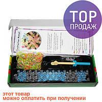 Набор для плетения в стиле Rainbow Loom, 600 неоновых резинок и усиленный станок / Резинки для плетения