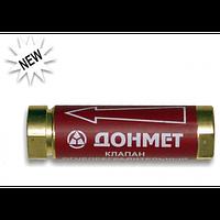 Клапан обратный огнепреградительный сетевой, А/П/М, G 3/4