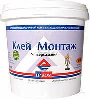 Клей монтажний ІРКОМ 1.5 кг