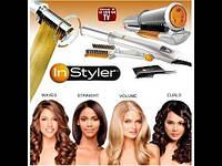 Для того, чтобы выбрать прибор для укладки волос, обратите внимание на его функциональность, безопасность и удобство в использовании.