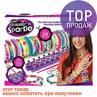 Набор резинок Bands bracelet maker, 600 шт. / Резинки для плетения браслетов