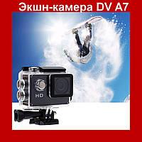 Экшн камера для экстремальной съемки DV A7 HD 720p!Акция