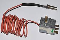 Термостат C00081939 для стиральных машин Indesit и Ariston