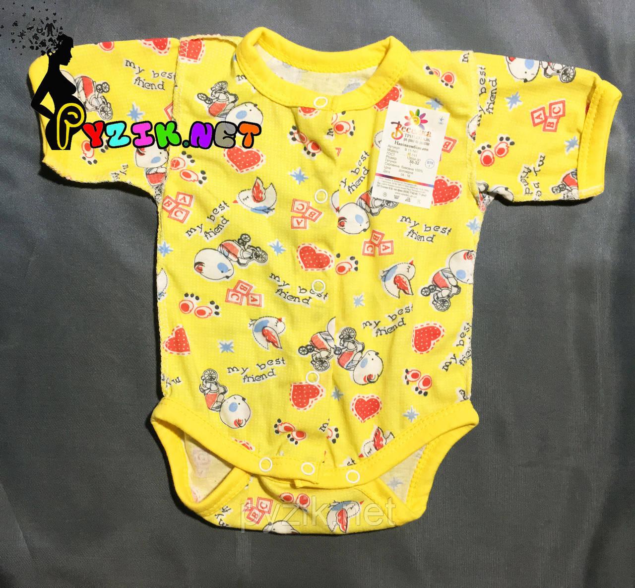 Бодик для новорожденных 100% хлопок (кулир) 56, 62 р-р, желтый