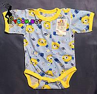 Бодик для новорожденных 100% хлопок (кулир) 56, 62 р-р, голубой, фото 1