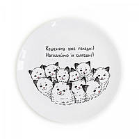 Детская тарелка с котятами на подарок