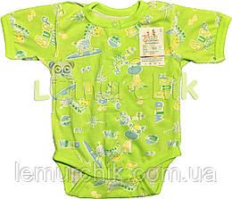 Бодік для новонароджених 100% бавовна (кулір) 56, 62 р-н, зелений