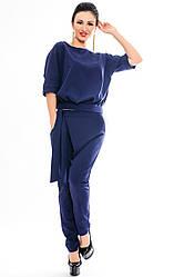 """Женский трикотажный костюм """"Калифорния"""", темно-синий"""