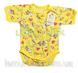 Бодік для новонароджених 100% бавовна (кулір) 56, 62 р-н, жовтий