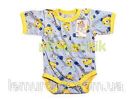 Бодик для новорожденных 100% хлопок (кулир) 56, 62 р-р, голубой
