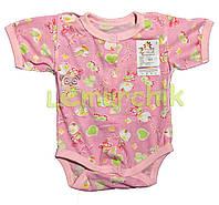 Бодик для новорожденных 100% хлопок (кулир) 56, 62 р-р, розовый