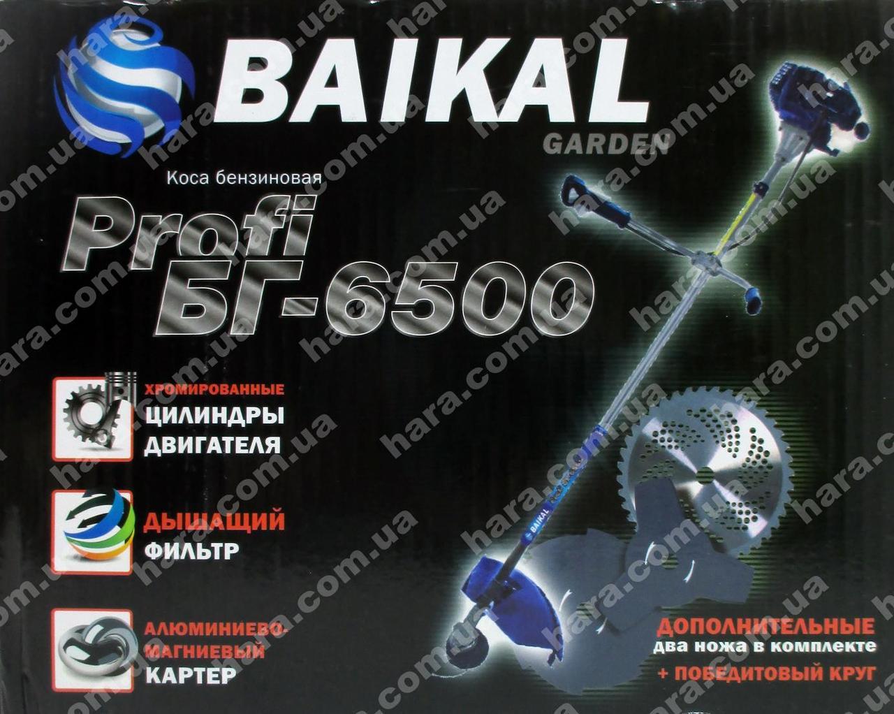 Бензокоса Байкал БГ-6500