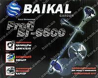 Бензокоса Байкал БГ-6500, фото 1