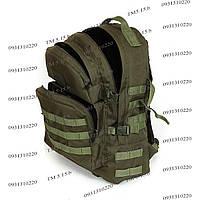 Тактический походный крепкий рюкзак 40 литров афган. Туризм,армия, охота, рыбалка, спорт.