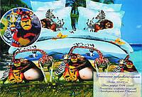 Стеганное покрывало-одеяло Мадагаскар