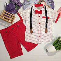Нарядный костюм   для мальчика на 2-5 лет
