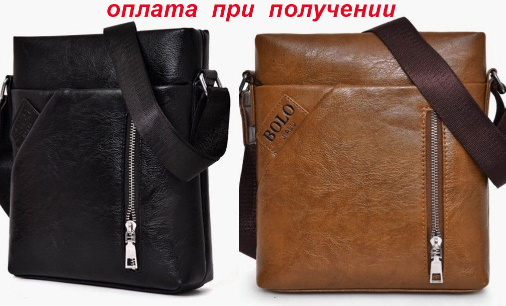 f08bcc798ae8 Мужская кожаная фирменная сумка барсетка под Polo, Kangaroo, Jeep BOLO -