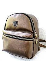 Женский небольшой городской рюкзак. Кожзам