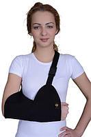 Бандаж универсальный для мобилизации руки и предплечья Аrmor (Турция)