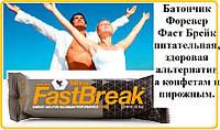 Органические Протеиновые Батончики Фаст Брейк, Форевер, США, 56 г