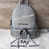 Женский маленький рюкзак Michael Kors mini