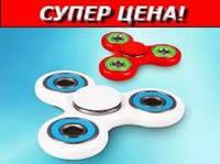 Антистресс-спиннер HAND SPINNER