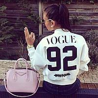 """Женский стильный бомбер """"Vogue"""" в двух цветах. Ткань: двух нитка. Размер: 42-44, 44-46. Цвет: белый, черный."""