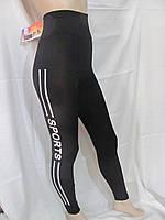 """Лосины женские, 44-52 р. Пр-во """"JuJube"""". Леггинсы для фитнеса, спортивные лосины лосины женские."""
