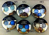 Тени Lonvin (3 цвета) запеченные