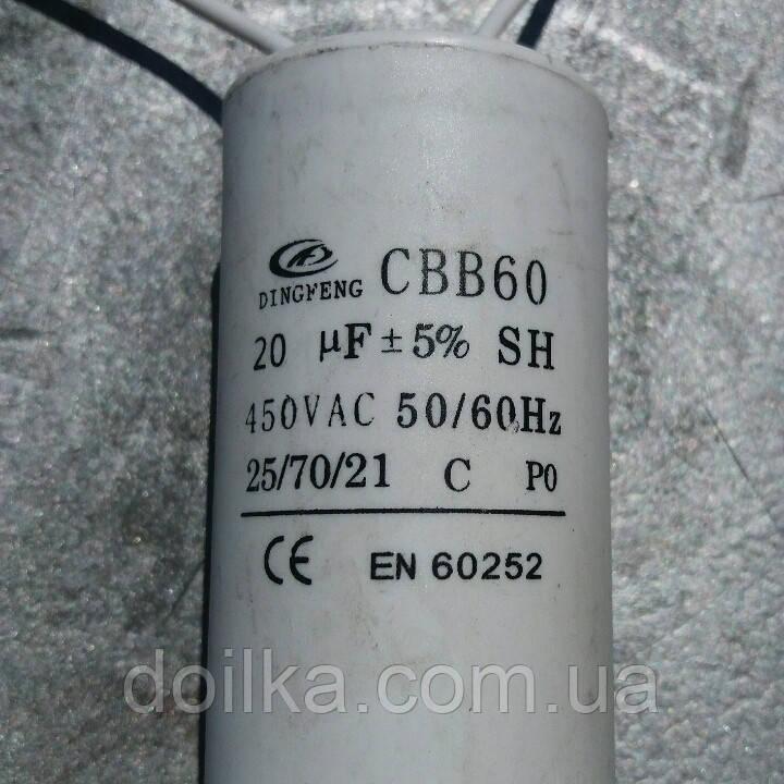 Купить самогонный аппарат конденсатор купить на украине самогонный аппарат