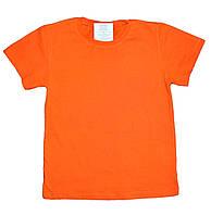 Футболка детская однотонная оранжевая для спорта.(трикотаж) размеры 5-8 лет