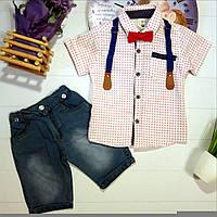 Нарядный костюм   для мальчика 2-5 лет