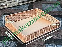 Лоток наклонный плетеный из лозы в10*в15-60*50