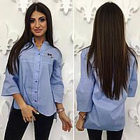 """Асимметричная женская рубашка """"Bazilio"""" с широкими рукавами (4 цвета)"""